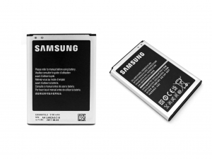 Bateria Oryginalna do Samsung Galaxy Note 2 (EB595675LU)